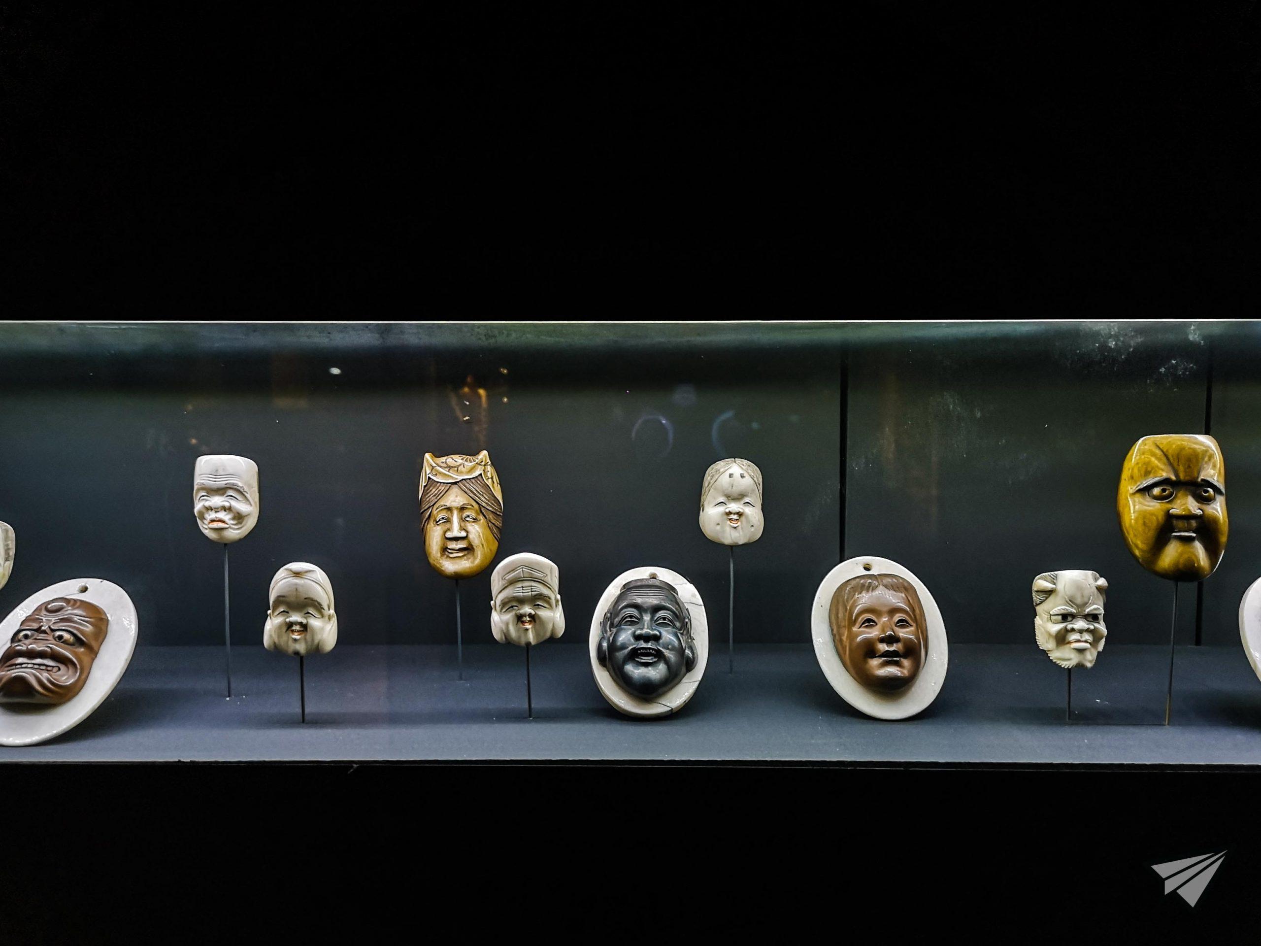 Museu do Oriente mask