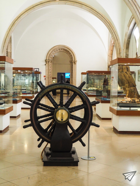 Museu de Marinha room