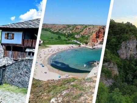 Любимите места на българските травъл блогъри в България 2020